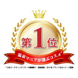 No.1_logo